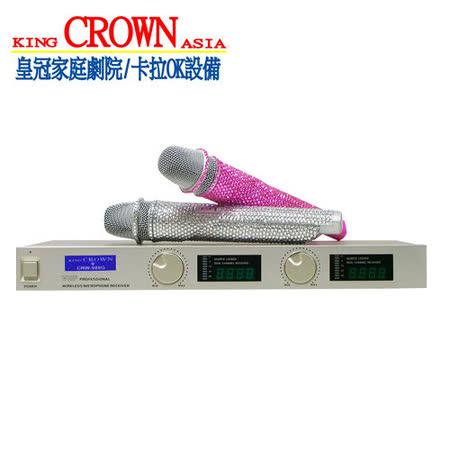 皇冠晶鑽雙無線麥克風CRW-988GD