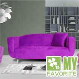 最愛傢俱 可樂 雙人布面沙發 (夢幻紫)  有兩色可選