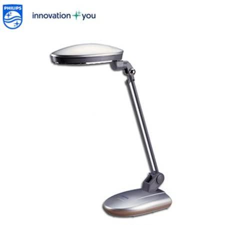 ◆PHILIPS◆飛利浦雙魚座觸控式護眼檯燈PLF27203