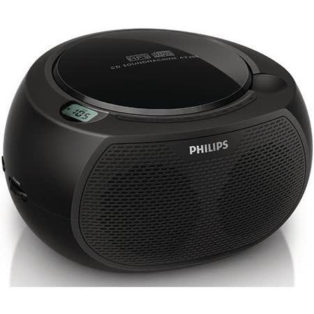 ◆PHILIPS◆飛利浦黑旋風USB/CD手提音響 AZ380