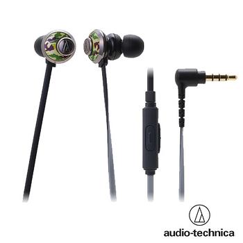鐵三角 ATH-CKF77iS GLAMORCY 重低音智慧型手機用耳塞式耳機