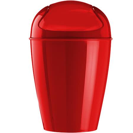 《KOZIOL》搖擺蓋垃圾桶(紅S)