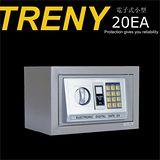 B-3 保險箱 TRENY 電子式保險箱-小(HD-0976 20EA)