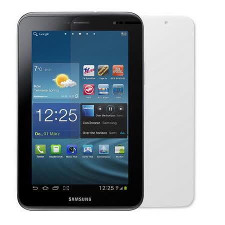 三星Samsung Tab2 7.0高透光螢幕保護貼
