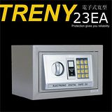 B-3 保險箱 TRENY 電子式寬型保險箱-寬型 (HD3550 23EA)