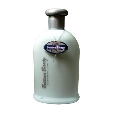 德國Bettina Barty手及身體香水乳液~Blue Water–藍色水