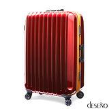 【Deseno】瑰麗絢燦29吋Weekender系列鋁框PC鏡面鎖行李箱(銀紅金)