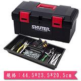樹德SHUTER 專業型工具箱TB-902t