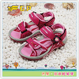 [GP]阿亮代言-廣告熱賣磁扣童涼鞋(尺碼26-34)-G3623B-45(桃紅色)共有四色
