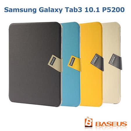 BASEUS 倍思Samsung Galaxy Tab3 10.1 P5200 信仰磁扣吸附皮套