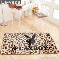 La Veda【PLAYBOY】豹紋地墊(100x160CM)