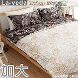 La Veda【藤花雅韻】雙人加大四件式精梳純棉被套床包組(爵士白)