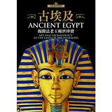 【閣林】古埃及—揭開法老王稀世珍寶