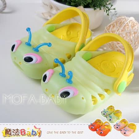 (購物車)魔法Baby~超Q果凍色毛毛蟲造型水陸輕便鞋~果凍綠.粉.桔~sh2761