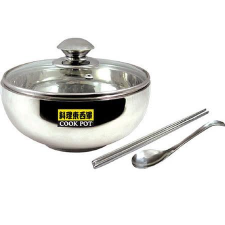 【私心大推】gohappy快樂購料理東西軍 韓式18cm泡麵碗4件組評價怎樣遠東 百貨 桃園 店