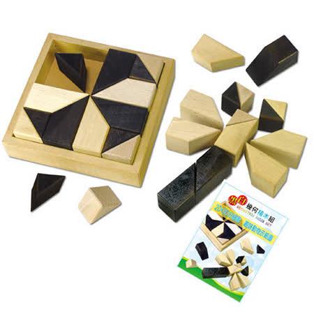 (購物車)【風車圖書】黑白幾何積木組