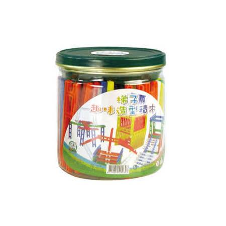 (購物車)【風車圖書】梯子圓形積木罐