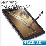 Samsung GALAXY Note 8.0 8吋手寫觸控平板電腦 N5100 3G版 限量咖啡棕黑色-加送ON-PRO 6000mAh行動電源+專用皮套+螢幕保護貼+電容式觸控筆