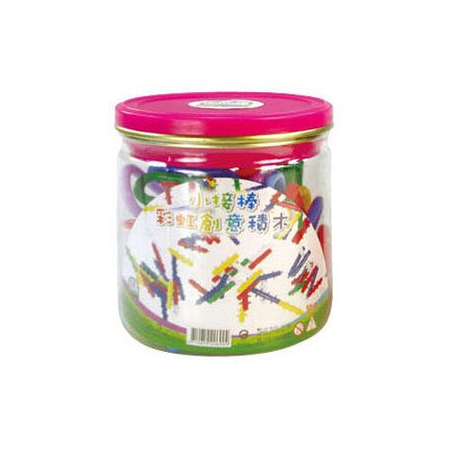 ^( 車^)~風車圖書~小接棒彩虹 積木罐
