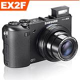 SAMSUNG EX2F F1.4超大光圈隨身機(公司貨-黑色) - 加送32 C10卡+原廠電池+專用座充+0.7X廣角鏡頭+轉接套筒+鏡頭賓士蓋+中腳架+HDMI+清保組+讀卡機+小腳架