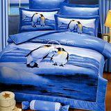 【范倫鐵諾 斯維諾#國王企鵝】加大純棉七件式床罩組(#175)