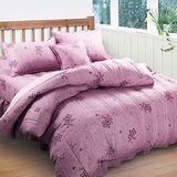 【花語-紫】台灣精製加大六件式床罩組