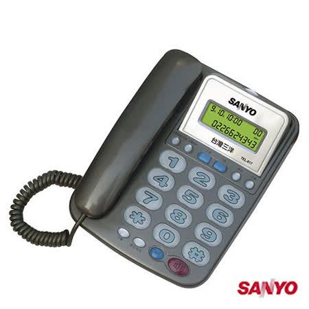 三洋 SANYO 聽筒增音 來電顯示 有線話機 (鐵灰色) TEL-817