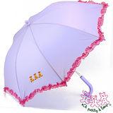 三隻小熊 格子花邊兒童自動傘(紫)