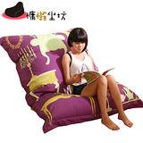 【慵懶坐坊】長方型豆袋沙發-歐洲貴族紫(可拆洗)