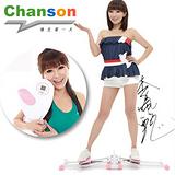 【強生CHANSON】貝殼機+動感美腿機(JS-120+CS-8069)