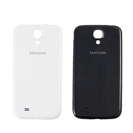 三星 SAMSUNG Galaxy S4 i9500 原廠背蓋