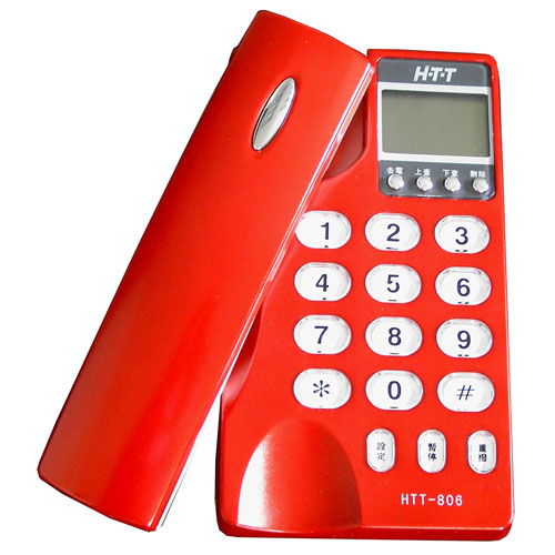 HTT來電顯示有線電話
