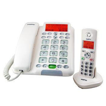 三洋免持助聽數位親子機DCT-9951