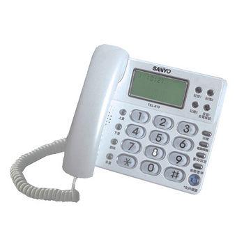 三洋來電顯示有線電話TEL-813
