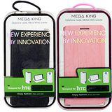 MEGA KING 側掀式皮套 HTC Desire 600適用