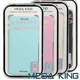 MEGA KING 側掀式皮套 星光系列 HTC ONE適用