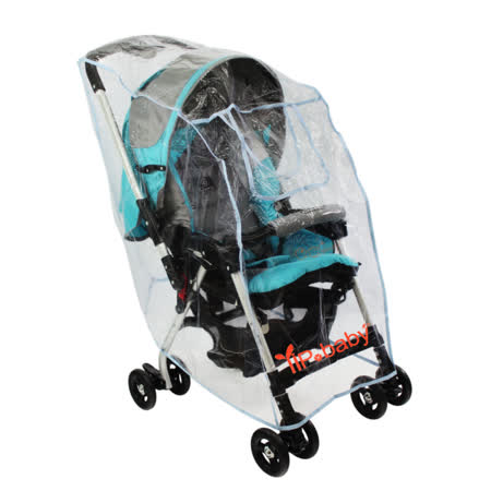 Yip baby 開窗型推車專用防風雨罩
