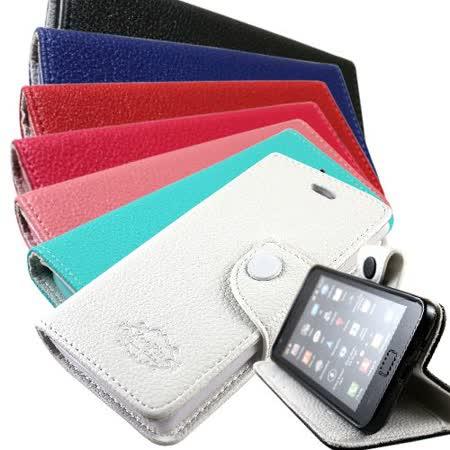 KooPin HTC One mini 雙料縫線 側掀(立架式)皮套