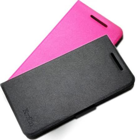 KooPin HTC Desire 601 璀璨星光系列 立架式側掀皮套