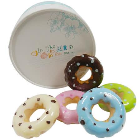 海洋甜甜圈香皂禮盒