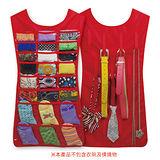 【快樂家】魔法造型雙面收納掛袋(紅色)