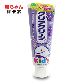 日本花王兒童牙膏(3款)