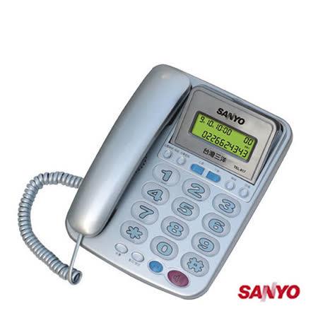 三洋 SANYO 聽筒增音 來電顯示 有線話機 (銀色) TEL-817