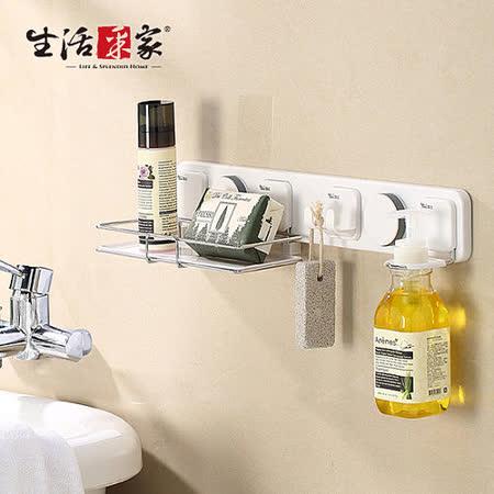 【生活采家】GarBath吸盤系列衛浴時尚沐浴用品吊掛架#22007