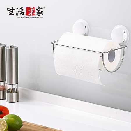 【生活采家】GarBath吸盤系列廚房捲筒紙巾架#22037