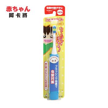 3歲↑寶寶振動牙刷(2色)