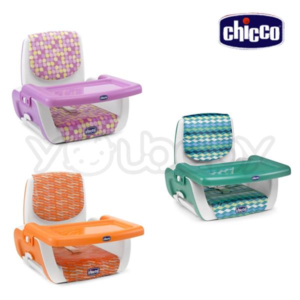 Chicco Mode攜帶式兒童餐椅