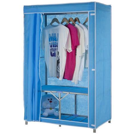 【免工具】專利品(95公分寬)攜帶型折疊式-鐵管吊衣櫥/吊衣架[附全蓋式防塵布套]-4色可選