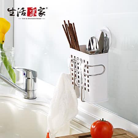 【生活采家】GarBath吸盤系列廚房筷筒瀝水架#22044