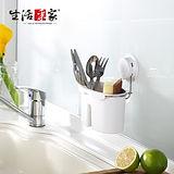 【生活采家】GarBath吸盤系列廚房餐具瀝水架#22038